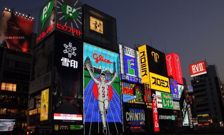 Dotonbori Osaka (Osaka)