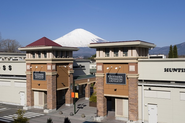 Gotemba Premium Outlets (御殿場アウトレット)
