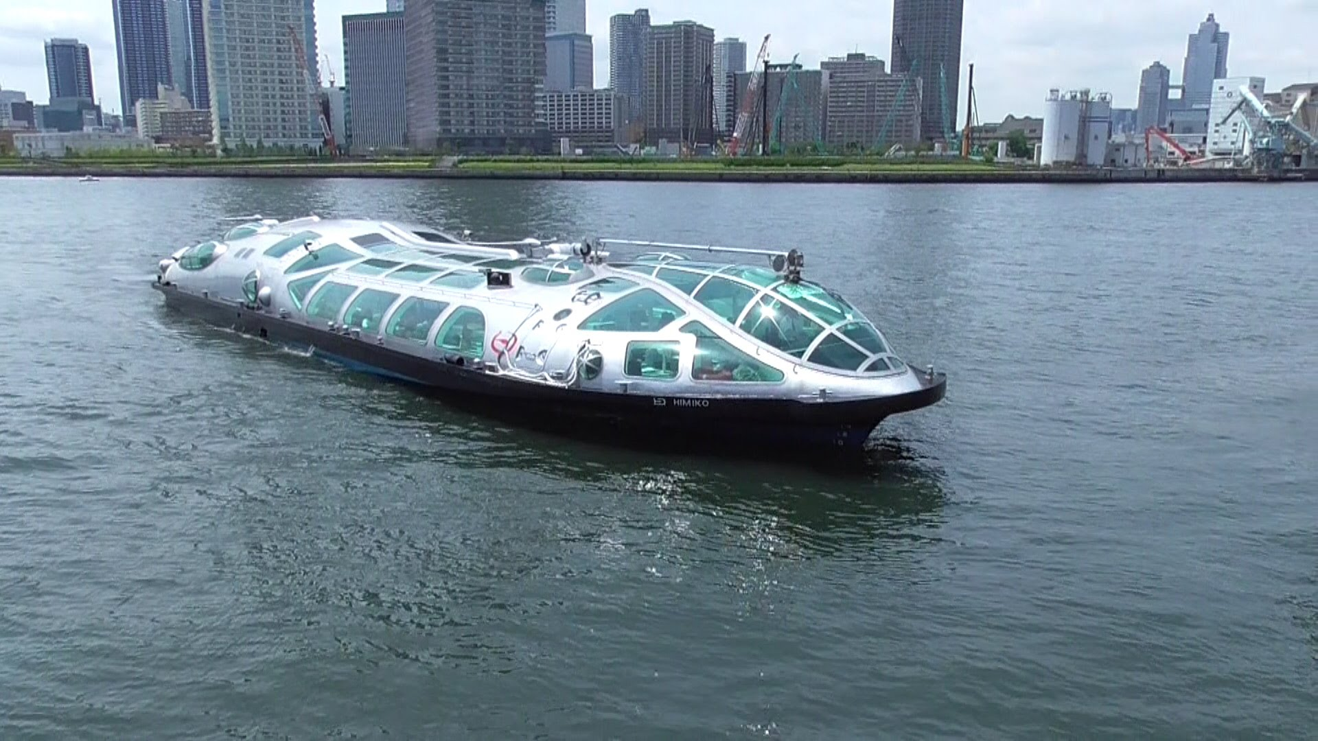 The Water Bus (水上バス)