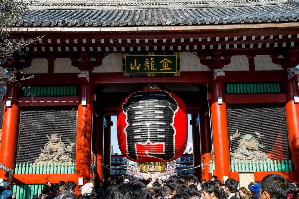 Sensōji (浅草寺)