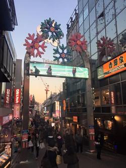 Takeshita Street (竹下通り)