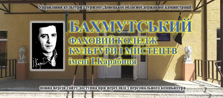 Сайт обложка БФККМ.jpg