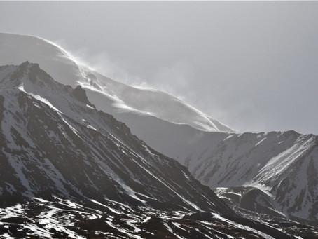 Amne Machin Farewell – A Descent