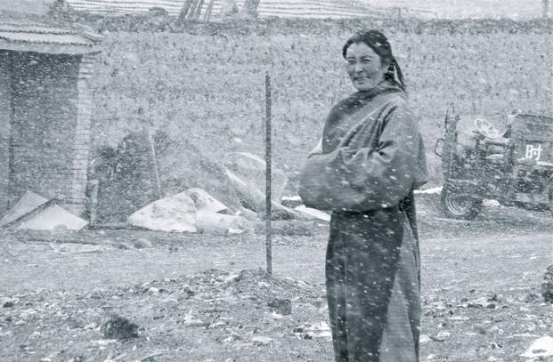 """Go Slowly"" - Amne Machin, Qinghai/Amdo"