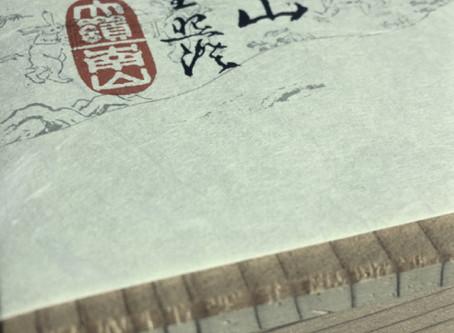 Gyokuro – A Small Immersion into Umami
