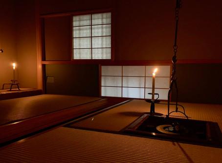 The Teahouse – Japan Flows Forward