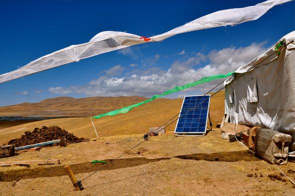 Solar Sun, Nomad Tent - Qinghai