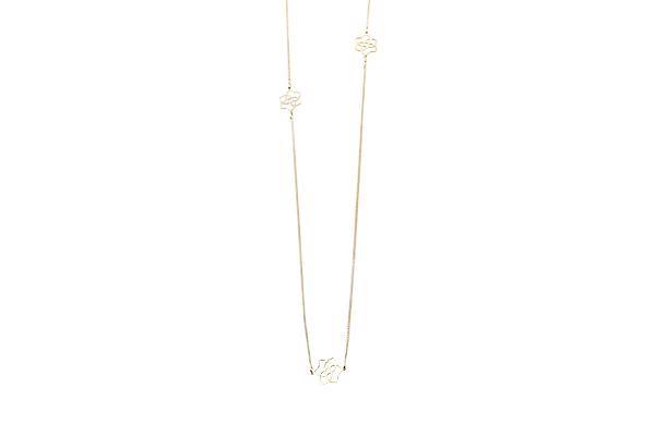 Cadena iconique Basic Gold