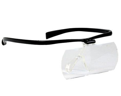 Sur-lunettes de lecture grossissantes Bandeau