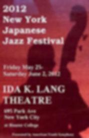 New York Japanese Jazz festival poster.j