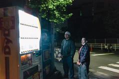 artnation-yumiyasaiki-51.jpg