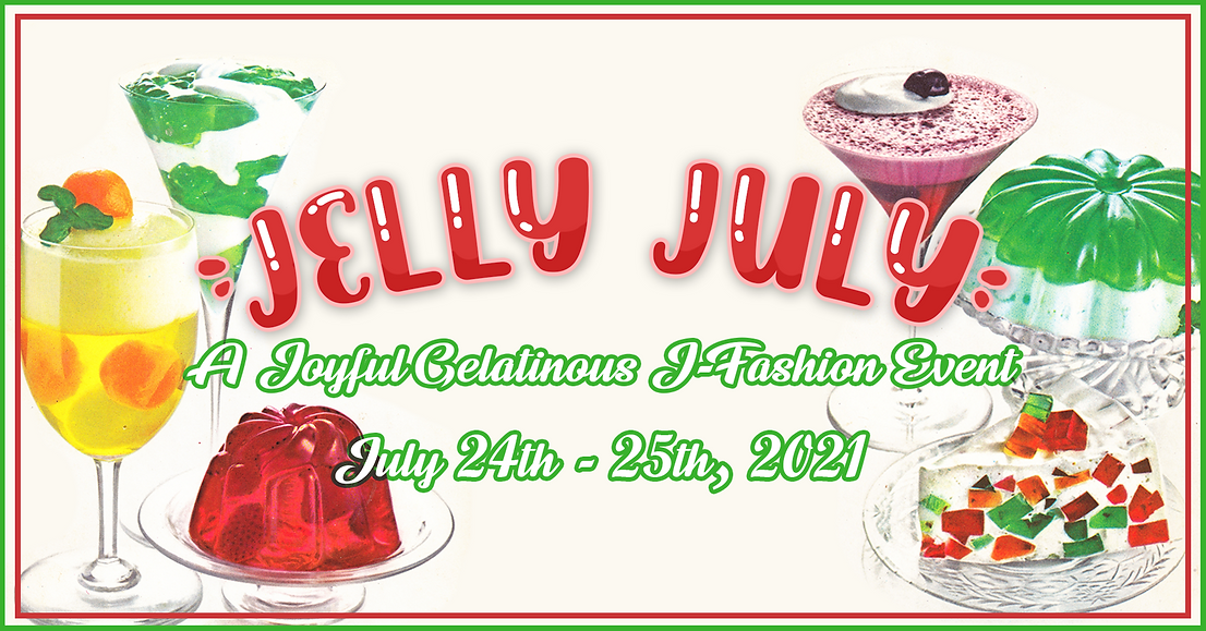 Jelly July Banner.png