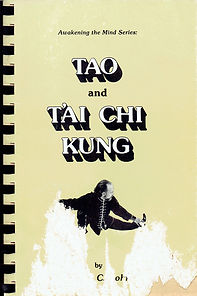 R-Sohn, Robert-Tao and Tai Chi Kung.jpg