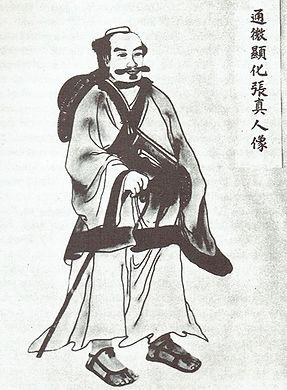 Chang San-feng A-4.jpg