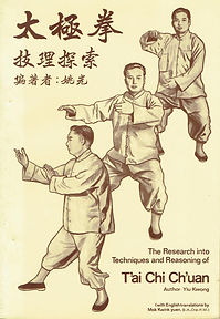 R-Yiu, Kwong-Research into Techiques and