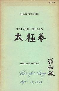 R-Wong, Her Yue-Tai Chi Chuan.jpg
