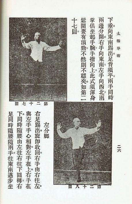 Unknown Book-K.jpg