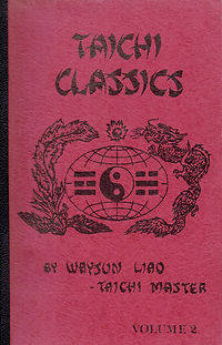 R-Liao, Waysun-Tai Chi Classics B.jpg