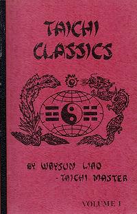R-Liao, Waysun-Tai Chi Classics A.jpg
