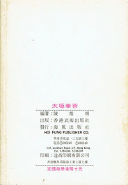 Unknown Book-A-Cover-Back.jpg