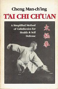 R-Cheng, Man-ching-Tai Chi Chuan-A Simpl