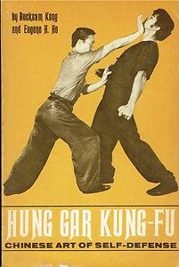 R-Kong, Bucksam-Hung Gar Kung-fu.jpg
