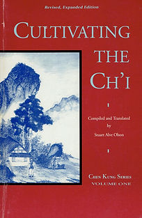 R-Chen, Kung-The Chen Kung Series-1B.jpg