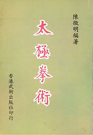 Unknown Book-A-Cover-Front.jpg