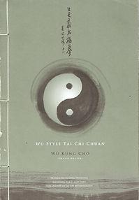 R-Wu Kung Cho-Wu Style Tai Chi Chuan.jpe