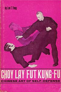 R-Fong, Leo-Choy Lay Fut.jpg