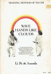 R-Po, Li & Ananda-Wave Hands Like Clouds