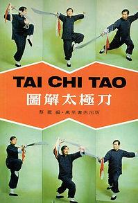 R-Long, Cai-Tai Chi Tao.jpg