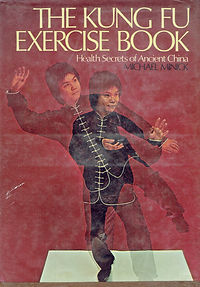 R-Minick, Michael-The Kung Fu Exercise B