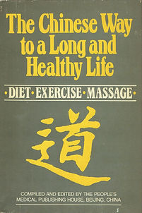 R-People's Medical-Chinese Way to a Long