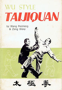 R-Wang, Peisheng-Wu Style Taijiquan.jpg