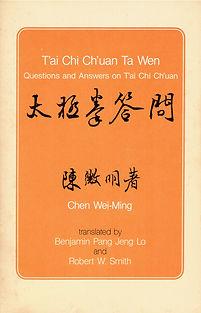 R-Chen, Wei-ming-Tai Chi Chuan Ta Wen.jp