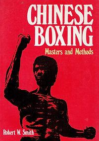 Smith, Robert W--Chinese Boxing.jpeg