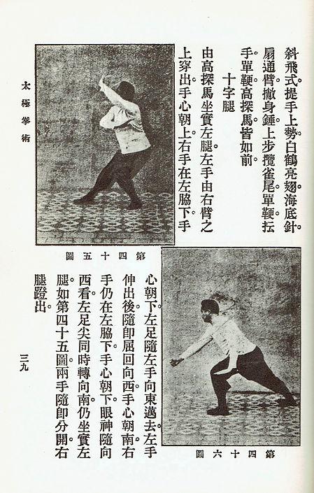 Unknown Book-J.jpg