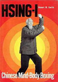 R-Smith, Robert-Hsing-I.jpg