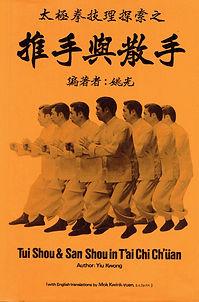 R-Yiu, Kwong-Tui Shou & San Shou in Tai