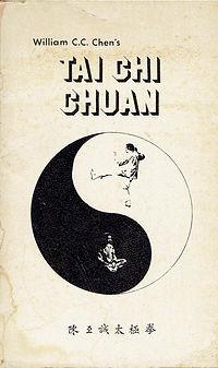 R-Chen, William CC-Tai Chi Chuan,jpg.jpg