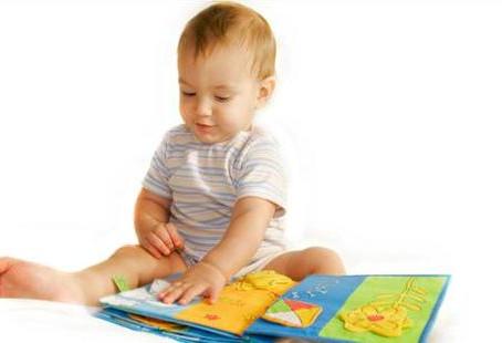 Le livre et le bébé :  toute une histoire !
