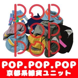 POP.POP.POP