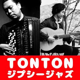 TONTON(ジプシージャズ)