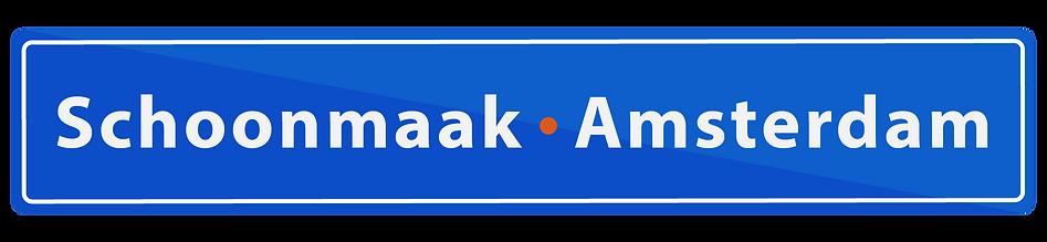 Schoonmaak.amsterdam.logo.png