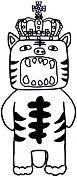 Logo Tiger.jpg
