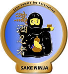 Sake Ninja Certification.jpg