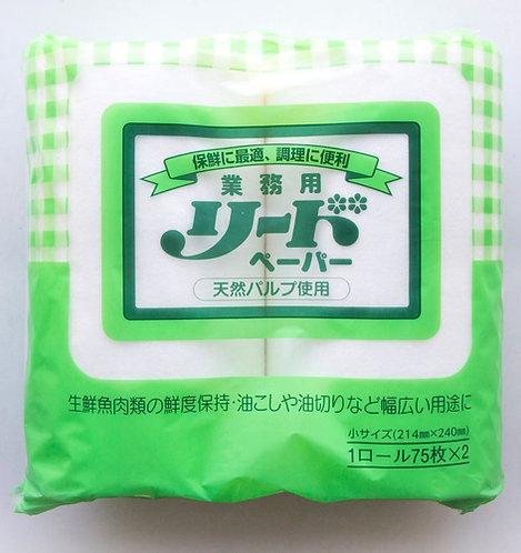 Papier Absorbant Spécial Thon - 1 ou 2 rouleaux