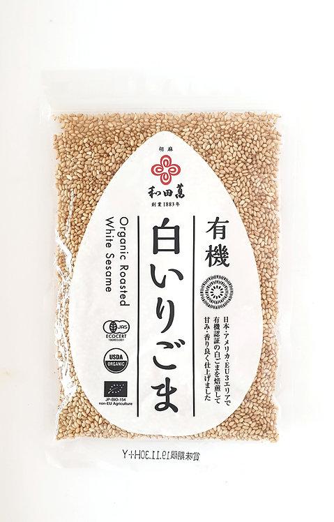 Graines BIO de Sésame Blanc Torréfié 有機 白いりごま 50g