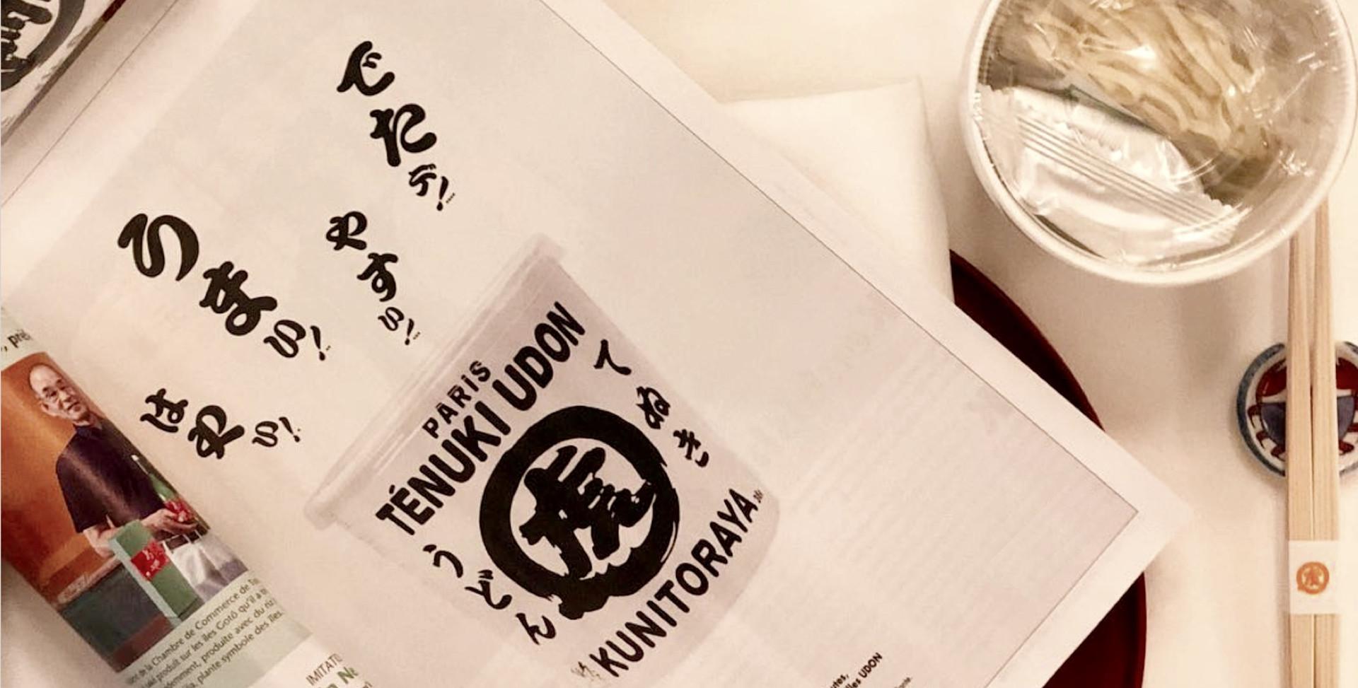 Tenuki Udon Cup
